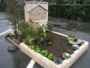 店舗の駐車場に作った坪庭… 全体のイメージは和風な雰囲気