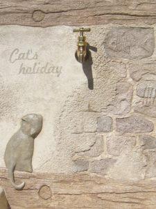 『 ネコの休日 立水栓 (オールドタイプ) (作品番号 U1904) 』