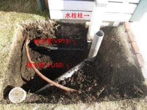 ②既存の立水栓を撤去し、地中の配管を露出させます