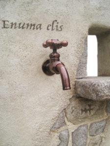『 エヌマ・エリシュ 立水栓 (作品番号 U1905) 』